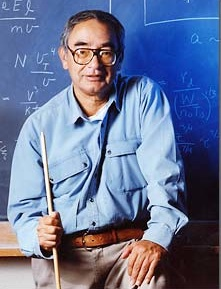Navajo physicist Fred Begay. Photo- physicscentral.